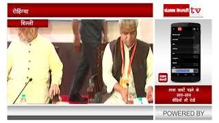 दिल्ली - बीजेपी की राष्ट्रीय कार्यकारिणी की दो दिवसीय बैठक आज से