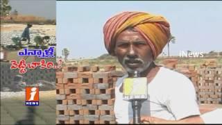 Yadadri Children Bricks Manufactured | Special Story | iNews