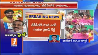 TDP and YSRCP Speed up Election Campaign In Nandyal By poll | Balayya Slaps Fan | iNews
