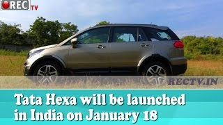 Tata Hexa will be launched in India on January 18 || Latest automobile news updates