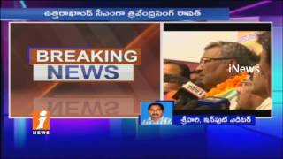 Inveslater Suspended On 10th Class Question Paper leaked in whatsapp | Anantapur | iNews