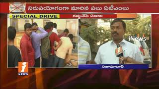 Demonetisation Effect on People After One Year | Common Man Suffer Then Rich | Nizamabad | iNews