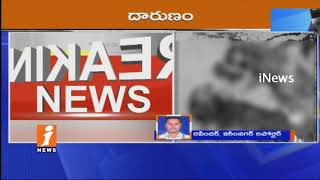 Husband ended His Wife life With knife After Himself ends his life In Vemulawada | iNews