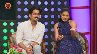 Siddharth And Andrea Jeremiah Byte About Gruham Movie || #Gruham