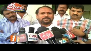 Why YS Jagan Silents On Party Plans and Programs? | Loguttu | iNews - Google Search