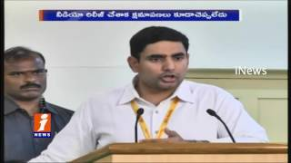 YS Jagan and YSRCP Did Over Action in Chinna Rajappa Issue | Nara Lokesh Fires | iNews