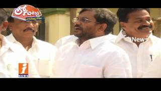 CM Chandrababu Minister Post To Reddy Religions Or BC's In Nellore | Loguttu | iNews