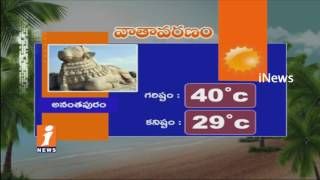 AP and Telangana Today Whether Update | (17-05-2017) | iNews