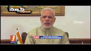 BJP Maha Parivartan Rally Uttar Pradesh | Jabardasth | iNews