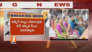 CM Palaniswami Agrees Panneerselvam Demands | Panneerselvam Announces Merge Of OPS &EPS | iNews