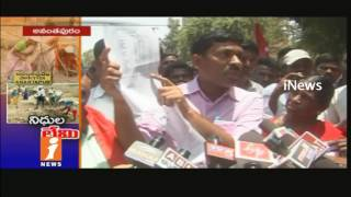 Lack of Funds To Rural Employment Guarantee Scheme in Anantapur   iNews