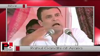 Bihar polls - Rahul Gandhi questions PM's silence on food prices Politics Video