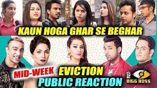 Bigg Boss 11 MID-WEEK Eviction | Shilpa, Hina, Vikas, Puneesh, Aakash NOMINATED | PUBLIC REACTION