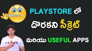 Banned and Secret useful apps in google Playstore || Telugu Tech Tuts