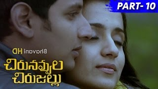 Chirunavvula Chirujallu Full Movie Part 10 Jiiva, Trisha, Andrea Jeremiah