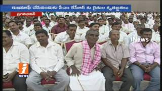 Pocharam Srinivas Reddy Speech In Pragati Bhavan | Farmers Thanking To KCR over Loan Waiver | iNews