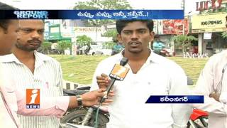 All Adulteration Products Increases In Karimnagar | Ground Report | iNews