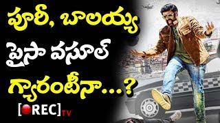 Paisa Vasool First Look review first talk l puri jagannadh l telugu film news updates l rectvindia