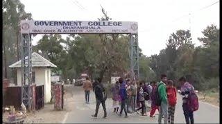 देवभूमि के इस कॉलेज में छात्रों को मिलेगी स्मार्ट शिक्षा