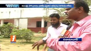 Shortage Of Lecturers In Govt Urdu Junior College In Kamareddy | Ground Report | iNews