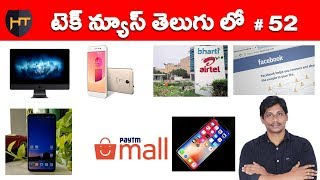 Tech News In Telugu #52- Aitel,HP, Iphone X, Idea, Apple Imac Pro, Android Oreo