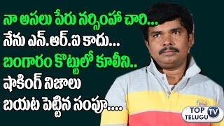 Sampoornesh babu Unknown facts | Sampoornesh Babu Exclusive Interview | KobbariMatta | Top Telugu TV