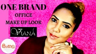 ONE BRAND OFFICE MAKEUP LOOK (SINHALA) VIANA