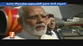 PM Narendra Modi Arrives in Osrael For 3 Days Tour | Gets Grand Welcome |  iNews