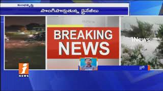 Roads Filled Up With Flood Water and Chemical Foam After Heavy Rain at Moosapet | Hyderabad | iNews
