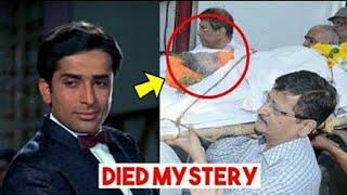 Shashi Kapoor Funneral - Biography in Hindi - अभिनेता शशि कपूर का निधन - Mystery Death