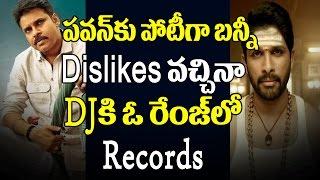 DJ Duvvada Jagannadham Teaser Creates New Youtube Records | Allu Arjun Latest Updates |Top Telugu TV
