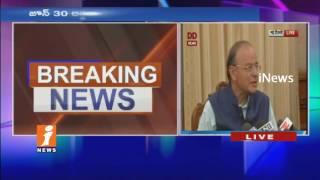 GST Bill Will Be Implemented From July 1St | Financial Minister Arun jaitley | iNews