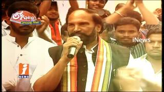 Internal War Continue Between Jana Reddy and Uttam Kumar Reddy in Congress | Loguttu | iNews