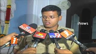Naveen Compalints To Tirupati Urban SP Abhishek Mohanty | iNews