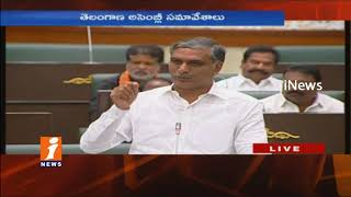 Harish Rao Answered Over Congress Questions on Mission Kakatiya in Assembly | iNews