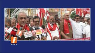 CPI Narayana And Activists Protest Against CM Chandrababu Over Vamsadhara Project Issues | iNews