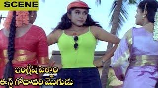 Ramyakrishna Intro || Ramyakrishna Harsh Behaviour || English Pellam East Godavari Mogudu Scenes