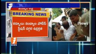 YSRCP Srisailam incharge Sesha Reddy Submit TDP Workers in Nandyal Police Station | iNews