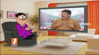 Dada Counters To YCP MLA Chevireddy Bhaskar Reddy Speech  | Pin Counter | iNews