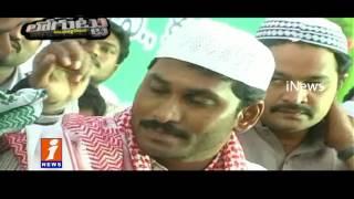 Special story about Kadapa Politics | Loguttu | iNews