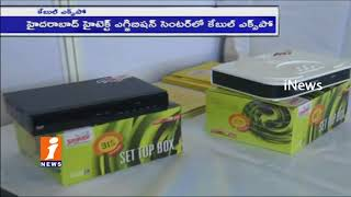 6th Cable Expo Exhibition 2nd Day In Hitex Exhibition Center | Hyderabad | iNews