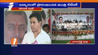 KTR Speech After Inauguration Of 200 MW Solar Power Module | SangaReddi | iNews