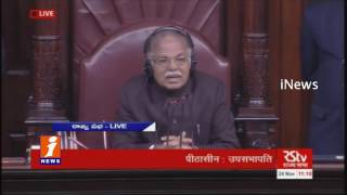 Opposition Parties Demand For Discussion On Demonization In Rajya Sabha | iNews