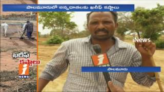 Farmers Suffer With Crop Loss Due To Heavy Rain IN Palamuru | iNews