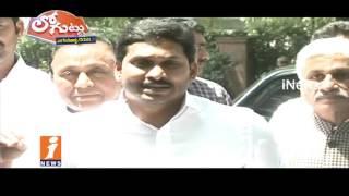 Secret Behind YS Jagan Meeting With Modi | Political Heat in AP | Loguttu | iNews