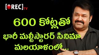 Top Indian Superstars In High Budget Multistarrer Movie | Amitabh Entry In Mollywood | Rectv