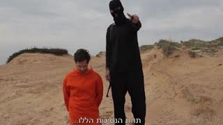 Video Arab Lucu - Parodi Eksekusi Ala Orang Arab Gokil