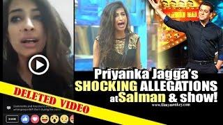 Priyanka Jagga Unedited Video STRONG ALLEGATIONS On Salman Khan
