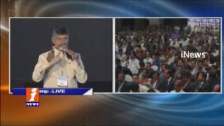 Ashok Gajapathi Raju Speech On CII Summit 2017 Is Future Of AP | Vizag | iNews