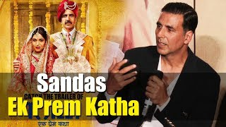 Sandas Ek Prem Katha Was The Original Title Of Toilet Ek Prem Katha, Reveals Akshay Kumar